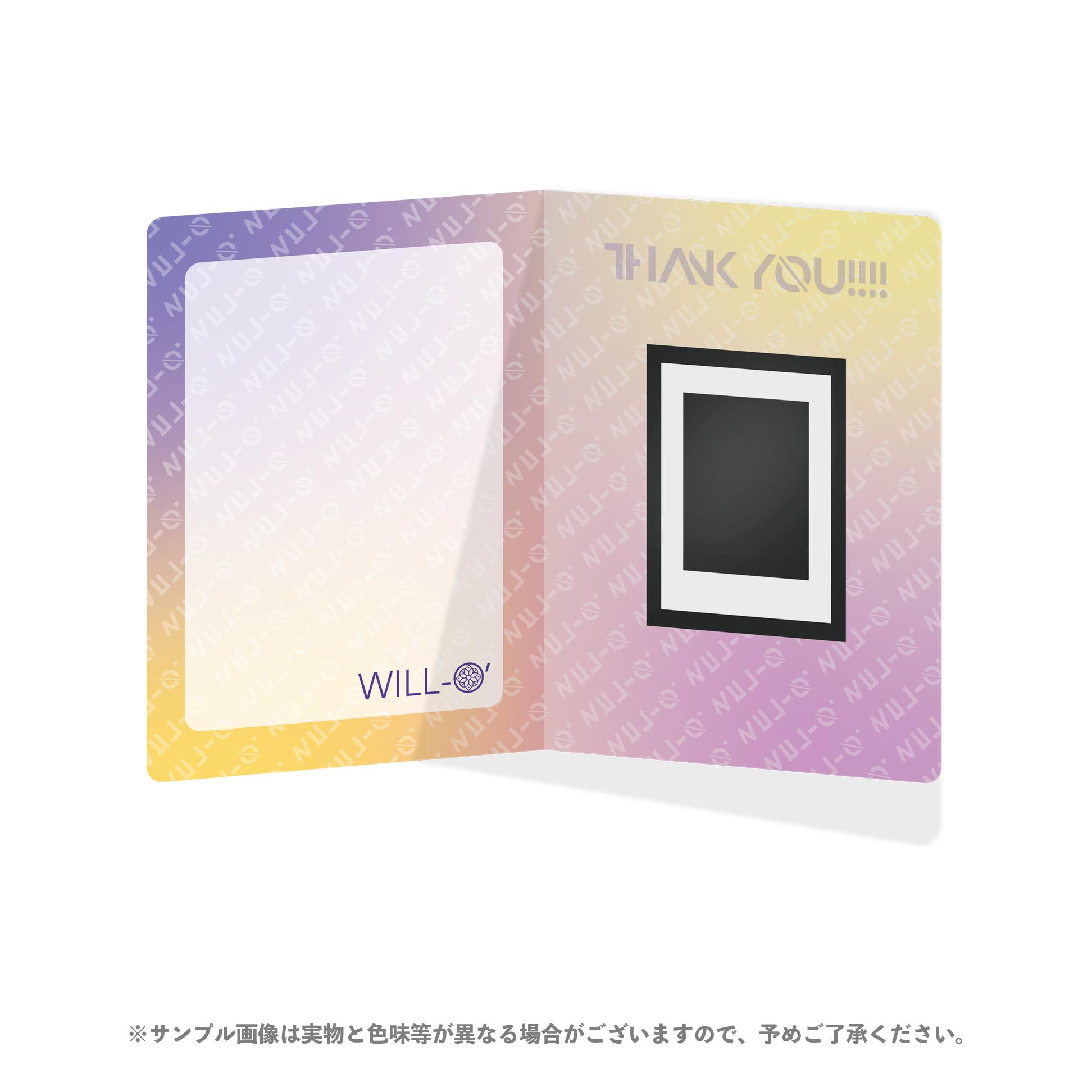 【桐乃みゆ】FC限定/特製カードボードつきソロチェキ(ハロウィン)