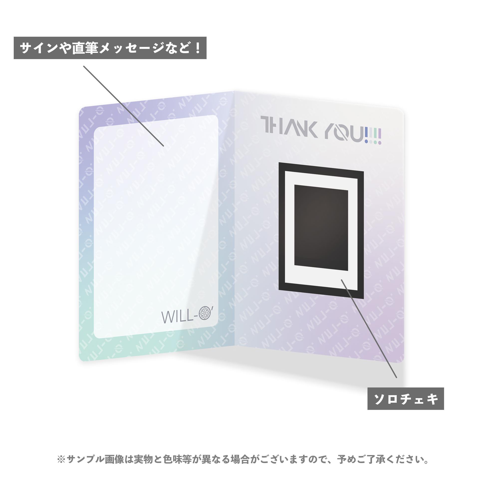 【佐伯つみき】FC限定/特製カードボードつきソロチェキ(ツアー開催記念)