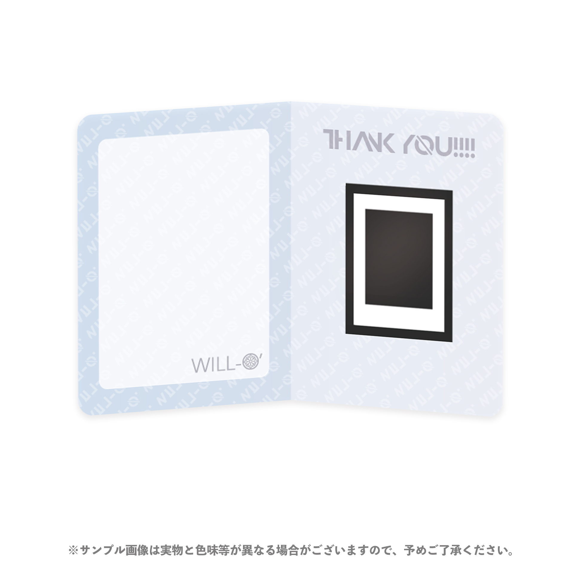【佐伯つみき】FC限定/特製カードボードつきソロチェキ(クリスマス)