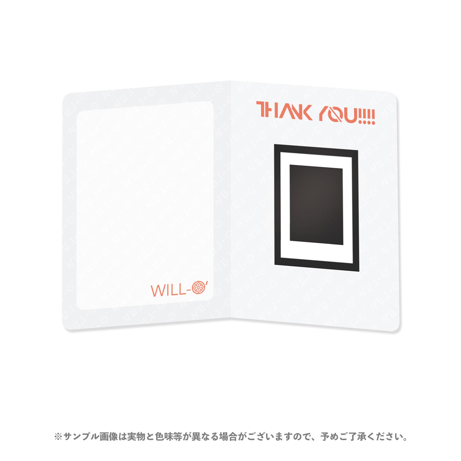 【佐伯つみき】FC限定/特製カードボードつきソロチェキ(賀正)